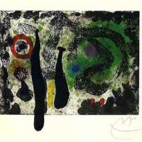 Le Jardin de Mousse 1968