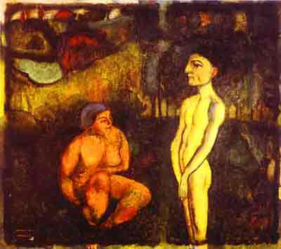 Paradise 1910-11 by Marcel Duchamp